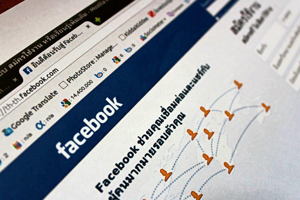 Facebook Marketing Changes